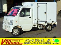 キャリイトラック冷蔵冷凍車 東プレ −5度設定  4WD 積載350kg