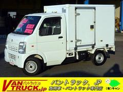 キャリイトラック冷蔵冷凍車 東プレ −5度設定  積載350kg サイドドア