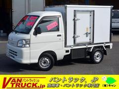 ハイゼットトラック冷蔵冷凍車 −度設定 デンソー サイドドア スノコ付