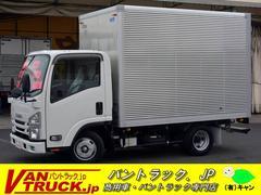 エルフトラック10尺 アルミバン 積載2000kg ラッシング2段 全低床