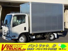 エルフトラック10尺 アルミバン ラッシング2段 積載2000kg