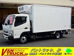 キャンターワイドロング 冷凍車 積載2000kg  格納パワーゲート