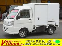 ハイゼットトラック冷蔵冷凍車 デンソー −7度設定 サイドドア 積載350kg