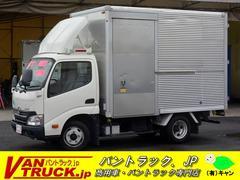 ダイナトラック10尺 アルミバン 積載2000kg サイドドア 導風板