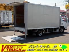 エルフトラックワイドロング アルミバン 垂直ゲート  積載3450kg