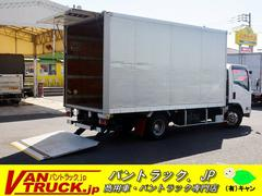 エルフトラックワイドロング アルミバン 3t積 パワーゲート サイドドア