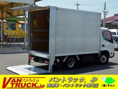 ダイナトラック10尺 アルミバン 積載1950kg 垂直ゲート バックアイ