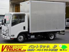 エルフトラック10尺 アルミバン 積載2000kg バックモニター