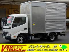 ダイナトラック10尺 アルミバン 積載2000kg サイドドア ラッシング