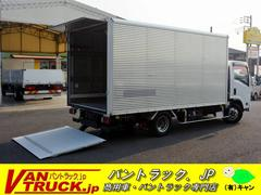 エルフトラックワイドロング アルミバン  積載2000kg パワーゲート