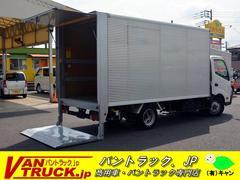 ダイナトラックワイドロング アルミバン 積載2000kg 垂直リフト