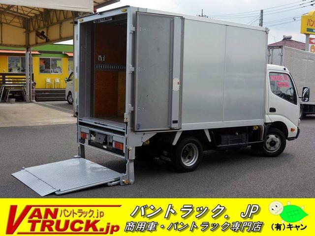 トヨタ 10尺 アルミバン 積載2000kg スライドリフト AT