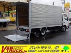 ダイナトラックワイドロング アルミバン 垂直リフト 積載2000kg