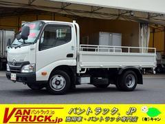 ダイナトラック10尺 平ボディー 積載2000kg  全低床 AT車