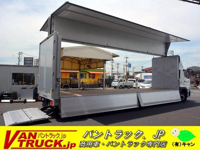 スーパーグレート(三菱)  中古車画像