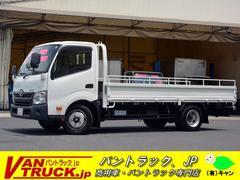 ダイナトラックワイドロング 平ボディー 積載2000kg パイプステーキ