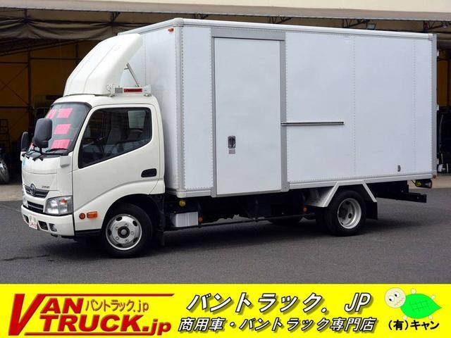 トヨタ ロング パネルバン 積載2000kg サイドドア 導風板