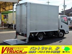 アトラストラック10尺 アルミバン サイドドア 垂直リフト 積載2000kg