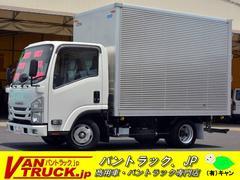 エルフトラック10尺 アルミバン 積載2000kg 全低床 バックモニター