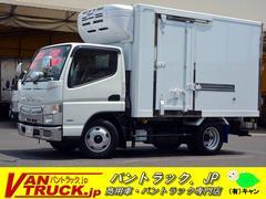 キャンター10尺 冷蔵冷凍車 サイドドア 東プレ−30度設定 2t