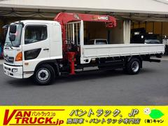 ヒノレンジャー増トン 4段クレーン 古河ユニック 7.9t ラジコン 寝台