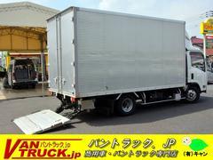 エルフトラックワイドロング アルミバン 積載2000kg 格納パワーゲート