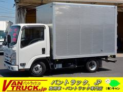 エルフトラック10尺 アルミバン 積載2000kg バックカメラ