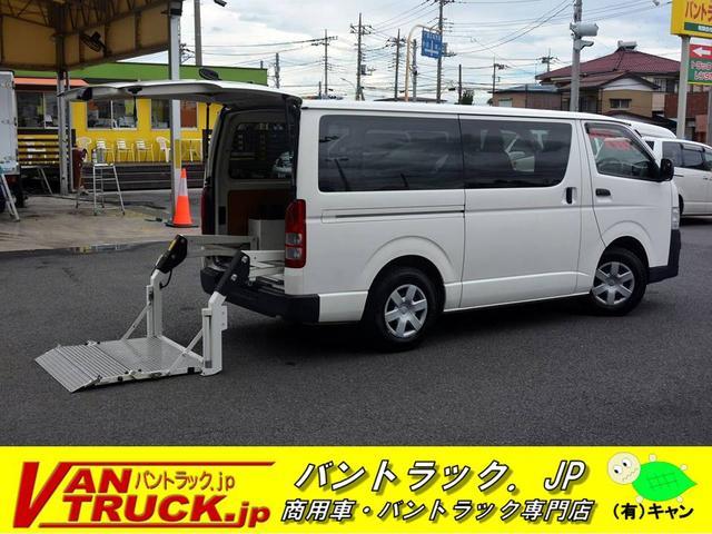 トヨタ ロング 5ドア DX 3人乗 パワーゲート付 ガソリン 3型