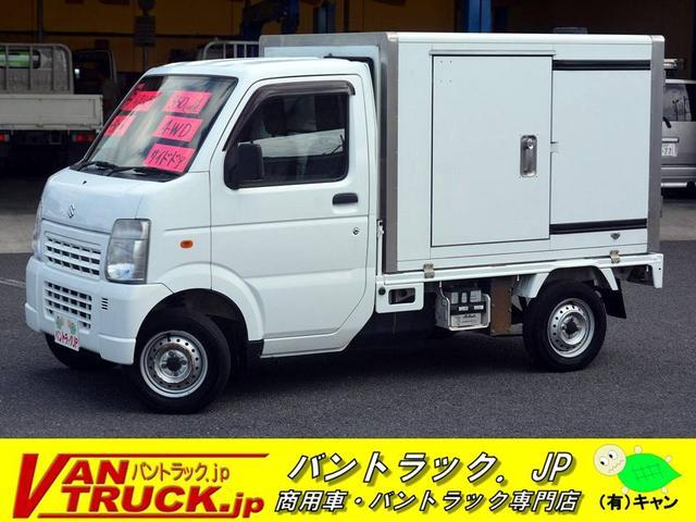 スズキ 冷凍車 4WD サーモキング製 -5度 サイドドア 軽