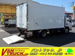 エルフトラックワイドロング 冷凍車 2t積 サイドドア 格納リフト 低温