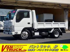 エルフトラック強化ダンプ 新明和製 積載3000kg フルフラットロー