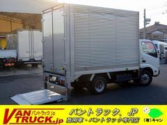 ダイナトラック10尺 アルミバン 積載2t スライドリフト サイドドア