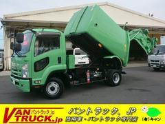 フォワードパッカー車 積載1850kg 極東製 巻込み式 8.0立米