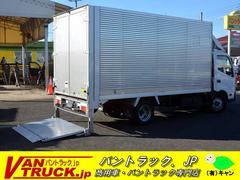 ダイナトラックワイドロング アルミバン 2t積 パワーゲート サイドドア
