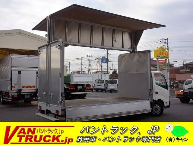 トヨタ ワイドロング アルミウイング 積載2000kg ラッシング