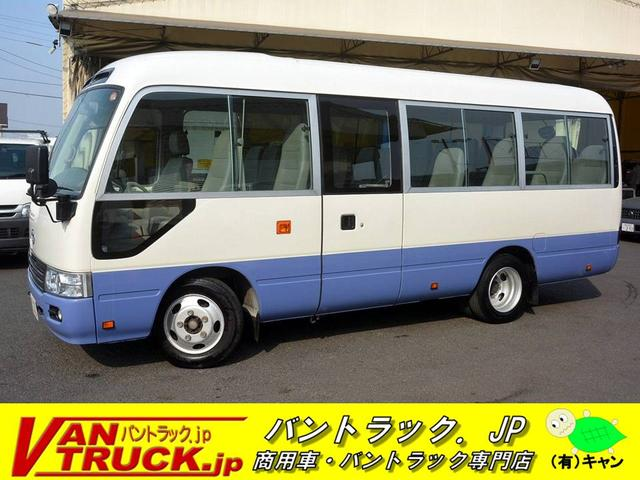 トヨタ コースター LX マイクロバス 26人乗り 手動ドア