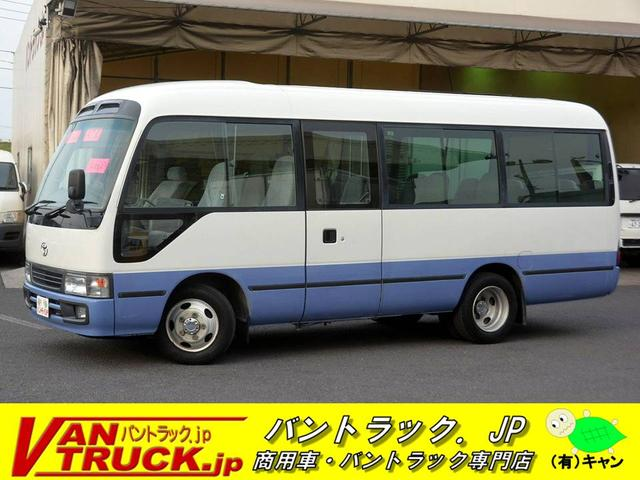 トヨタ GX マイクロバス 26人乗り 自動ドア フォグランプ