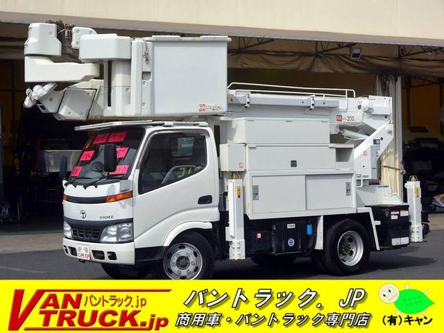 トヨタ 高所作業車 アイチ 14.6m 電工仕様 絶縁バケット