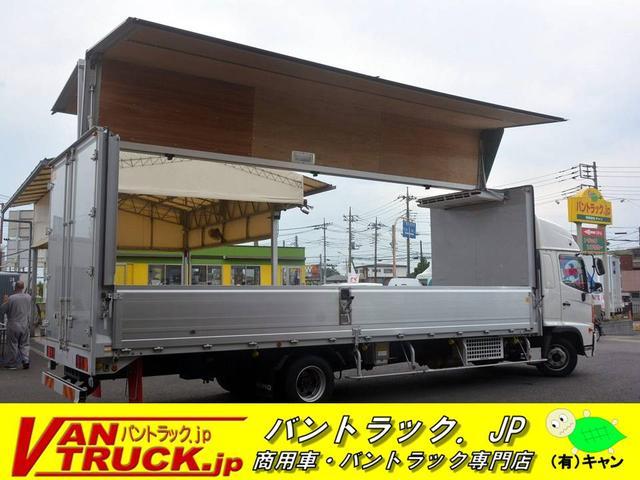日野 ワイド ハイルーフ 7.2長 ウイング ベッド 冷凍機