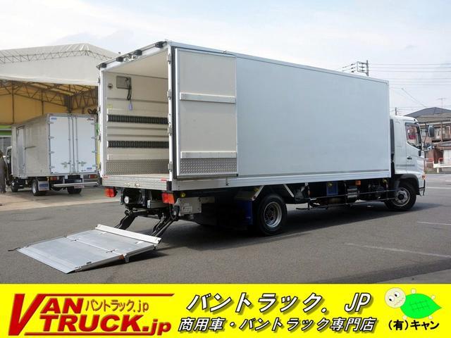 日野 ワイド ベッド 冷凍車 サイドドア 格納パワーゲート 低温