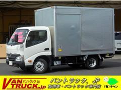 ダイナトラック10尺 アルミバン 2t積 サイドドア バックカメラ