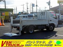 ダイナトラック10尺 平ボディー 垂直パワーゲート 積載2000kg