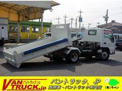 エルフトラック強化 ローダーダンプ 3t積 新明和 三方開 コボレーン