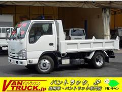 エルフトラック強化ダンプ 新明和製 積載3000kg 三方開 ダンプピン