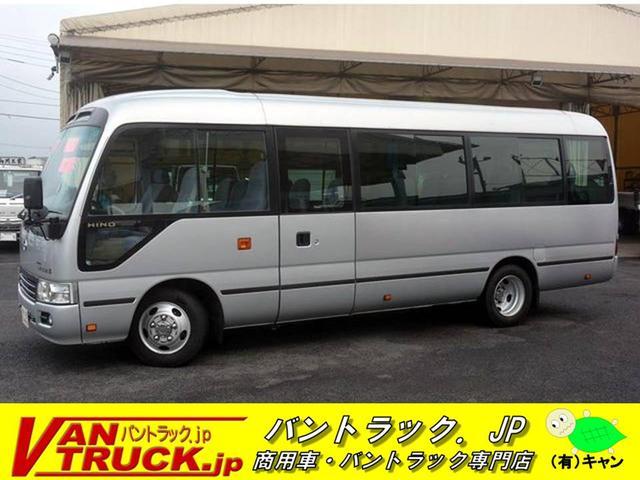 日野 GX マイクロバス 29人乗 自動ドア モケットシート