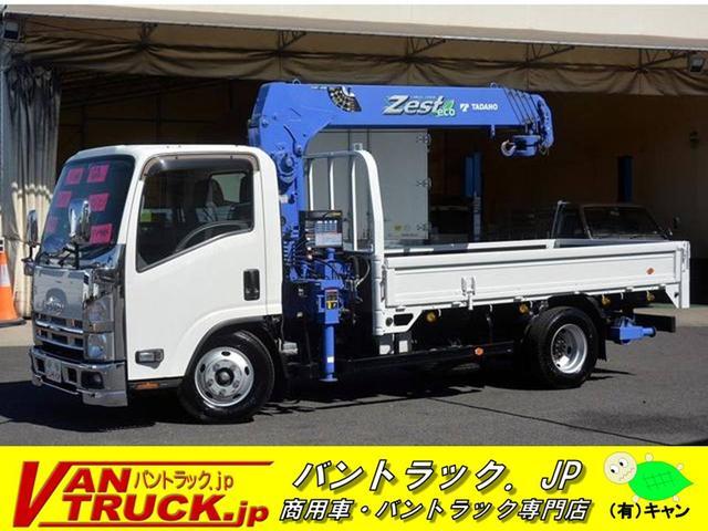 「その他」「エルフトラック」「トラック」「埼玉県」の中古車