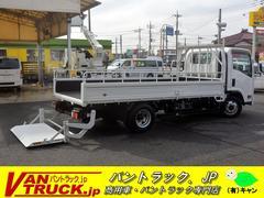 タイタントラックワイドロング 平ボディー 2t アームリフト パイプランカン