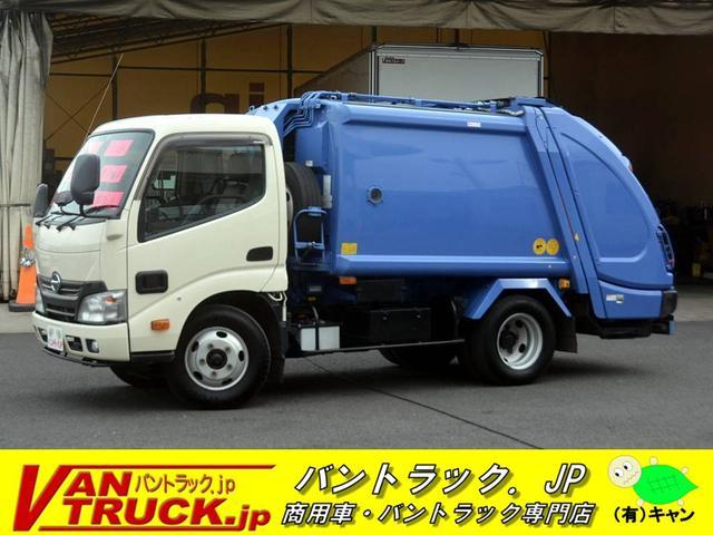日野 パッカー車 積載2000kg プレス式 新明和製 4.2立米