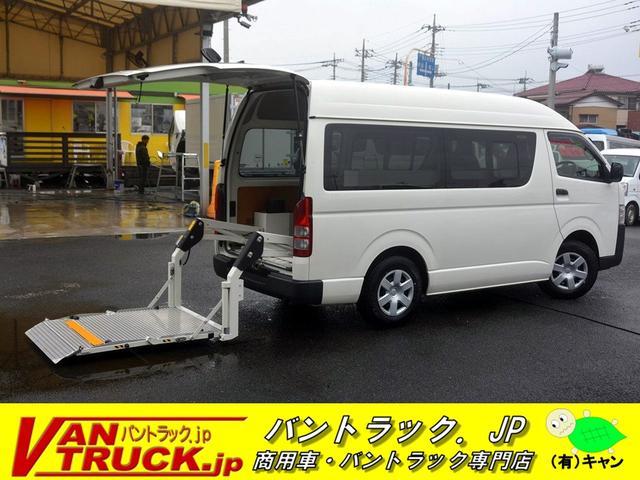 「トヨタ」「ハイエース」「その他」「埼玉県」の中古車