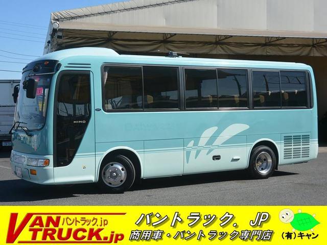 日野 スーパーツーリング バス 29人乗 自動ドア 冷蔵庫 棚